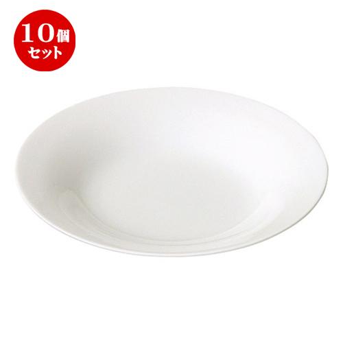 10個セット ☆ スープ皿 ☆ アトラース 21cm スープボウル [ D 21.3 x H 3.2cm ] 【 飲食店 レストラン ホテル カフェ 洋食器 業務用 白 ホワイト 】