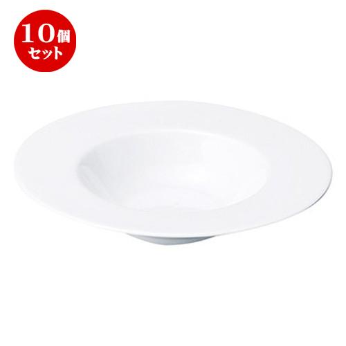 10個セットヘリオス 21cmディープスープボウル [ D 22.2 x H 4.3cm ] 【 スープ皿 】 | 飲食店 レストラン ホテル 器 業務用