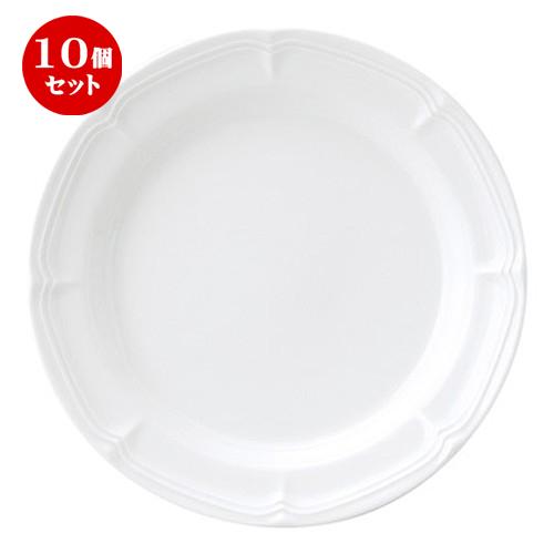 10個セット☆ 中皿 ☆ ラフィネ 19cm リムプレート [ D 19.1 x H 2.4cm ] 【 飲食店 レストラン ホテル カフェ 洋食器 業務用 白 ホワイト 】
