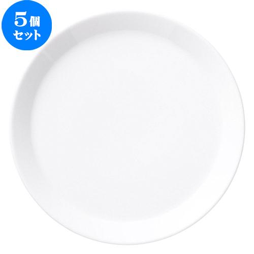5個セット☆ 大皿 ☆ スプラウト(パシオン) 26cm プレート [ D 26 x H 3cm ] 【 飲食店 レストラン ホテル カフェ 洋食器 業務用 白 ホワイト シンプル 】