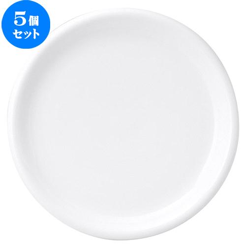 5個セット☆ 大皿 ☆ ブリオ 32cm プレート [ D 32 x H 3.1cm ] 【 飲食店 レストラン ホテル カフェ 洋食器 業務用 白 ホワイト 】
