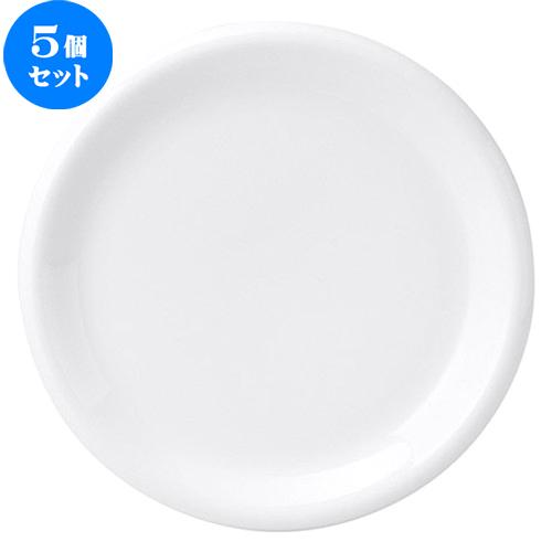 5個セット☆ 大皿 ☆ ブリオ 27.5cm プレート [ D 27.7 x H 2.6cm ] 【 飲食店 レストラン ホテル カフェ 洋食器 業務用 白 ホワイト 】