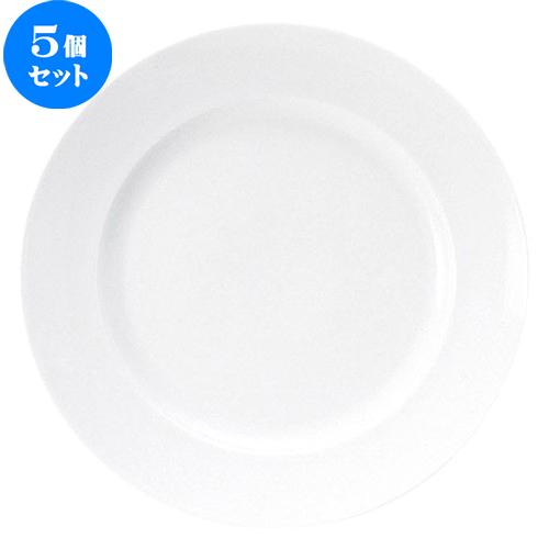 5個セット☆ 大皿 ☆ プラージュ 31cm リムプレート [ D 31 x H 3.6cm ] 【 飲食店 レストラン ホテル カフェ 洋食器 業務用 白 ホワイト 】