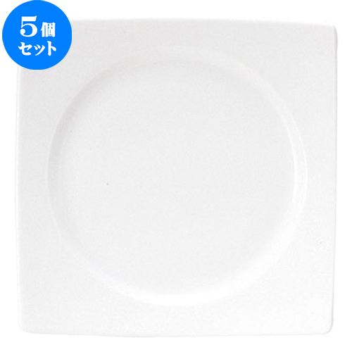 5個セット☆ 角皿 ☆ プラージュ 25.5cm スクエアープレート [ D 25.6 x H 4.5cm ] 【 飲食店 レストラン ホテル カフェ 洋食器 業務用 白 ホワイト 】