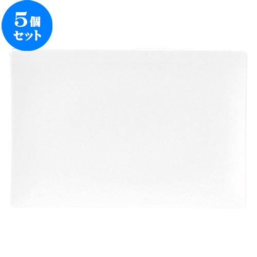 5個セット☆ 角皿 ☆ タイド 34.5cm 角プラター [ L 34.6 x S 23.4 x H 4cm ] 【 飲食店 レストラン ホテル カフェ 洋食器 業務用 白 ホワイト 】