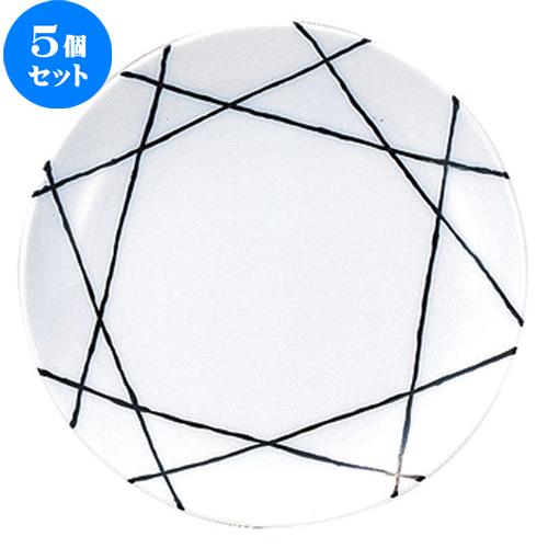 5個セット☆ 大皿 ☆ グレース ホワイト スクラッチ 25.5cm クープ皿 [ D 25.8 x H 3cm ] 【 飲食店 レストラン ホテル カフェ 洋食器 業務用 白 ホワイト 】