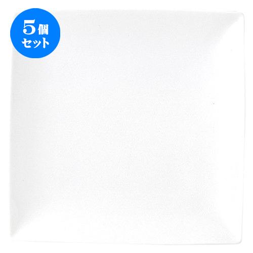 5個セット☆ 角皿 ☆ パーゴラ 23cm 角皿 [ D 23.2 x H 3cm ] 【 飲食店 レストラン ホテル カフェ 洋食器 業務用 白 ホワイト 】