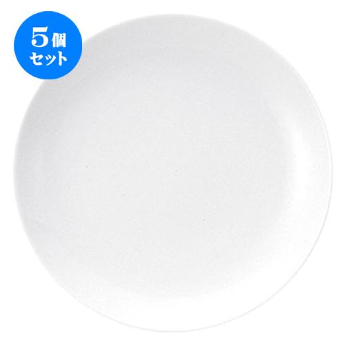 5個セット☆ 大皿 ☆ パーゴラ(ダイド・リーバイ) 32.5cm クープ皿 [ D 32.5 x H 3.4cm ] 【 飲食店 レストラン ホテル カフェ 洋食器 業務用 白 ホワイト 】