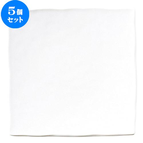 5個セット☆ 角皿 ☆ デューンズ 19.5cm スクエアープレート [ D 19.5 x H 3.4cm ] 【 飲食店 レストラン ホテル カフェ 洋食器 業務用 白 ホワイト 】