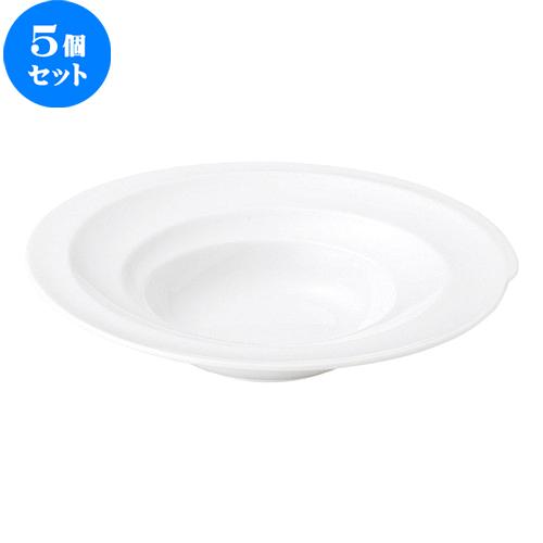 5個セット☆ スープ皿 ☆ エピソード 24.5cm スープボウル [ D 24.7 x H 5.1cm ] 【 飲食店 レストラン ホテル カフェ 洋食器 業務用 白 ホワイト 】
