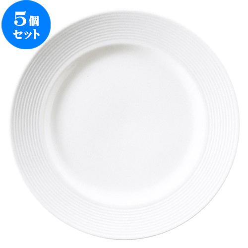 5個セット☆ 大皿 ☆ ラッフル 31cm プレート [ D 31 x H 2.9cm ] 【 飲食店 レストラン ホテル カフェ 洋食器 業務用 白 ラッフル 】