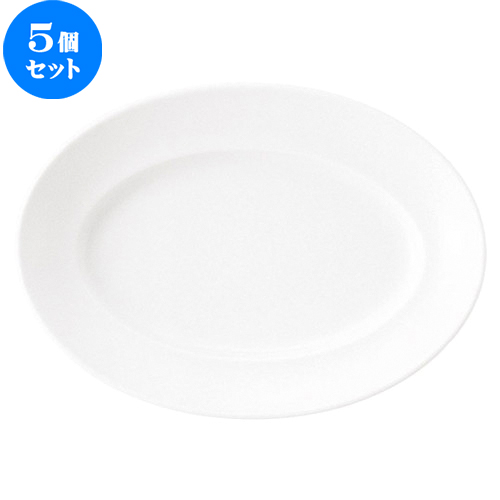 5個セット☆ 楕円皿 ☆ マーレ 24cm プラター [ L 24 x S 17.3 x H 3.8cm ] 【 飲食店 レストラン ホテル カフェ 洋食器 業務用 おしゃれ 白 ホワイト シンプル 】