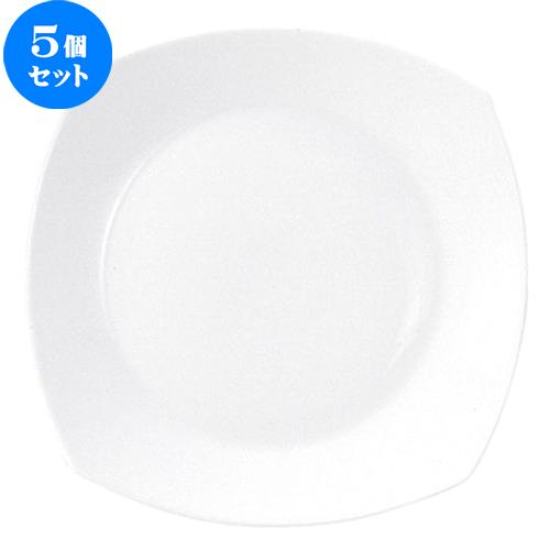 5個セット☆ 角皿 ☆ グラッセ 27cm ソフトスクエアープレート [ D 27 x H 4cm ] 【 飲食店 レストラン ホテル カフェ 洋食器 業務用 白 ホワイト 】