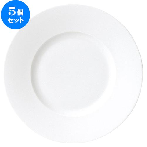 5個セット ☆ 大皿 ☆ ジャルディン 30cm リムプレート [ D 30.3 x H 2.7cm ] 【 飲食店 レストラン ホテル カフェ 洋食器 業務用 白 ホワイト 】