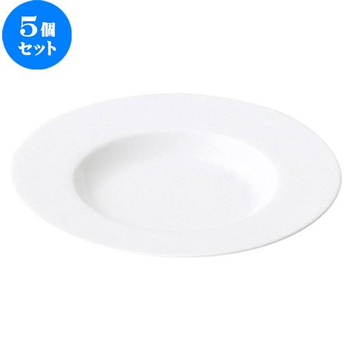 5個セット ☆ スープ皿 ☆ ジャルディン 29cm リムスープボウル [ D 29 x H 3.8cm ] 【 飲食店 レストラン ホテル カフェ 洋食器 業務用 白 ホワイト 】