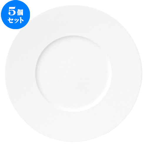 5個セット ☆ 大皿 ☆ ジャルディン 30cm サービングプレート [ D 30.3 x H 2.5cm ] 【 飲食店 レストラン ホテル カフェ 洋食器 業務用 白 ホワイト 】