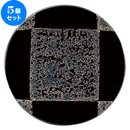 5個セット薄氷(うすらい) 23cm皿 [ D 23.4 x H 2.4cm ] 【 中皿 】 | 飲食店 レストラン ホテル 器 業務用