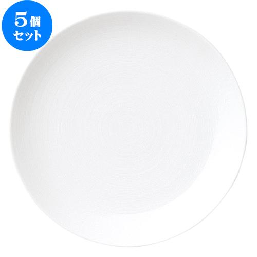 5個セット☆ 大皿 ☆ イマージュ 27.5cm クープ皿 [ D 27.8 x H 3.2cm ] 【 飲食店 レストラン ホテル カフェ 洋食器 業務用 白 ホワイト 】