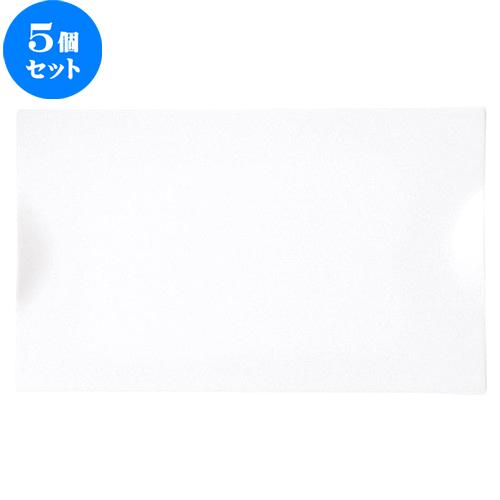 5個セット☆ 角皿 ☆ グランス 28cm フラット長皿 [ L 28 x S 17.2 x H 1.6cm ] 【 飲食店 レストラン ホテル カフェ 洋食器 業務用 白 ホワイト 】
