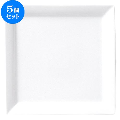 5個セット☆ 角皿 ☆ シェーナ 15.5cm 角皿 [ D 15.5 x H 2.6cm ] 【 飲食店 レストラン ホテル カフェ 洋食器 業務用 白 ホワイト 】