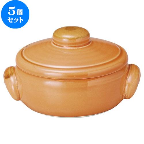 5個セット13cmキャセロール [ L 11.7 x S 10 x H 4.4cm ] 【 耐熱陶器 】 | 飲食店 レストラン ホテル 器 業務用
