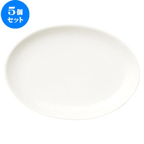 5個セット ☆ 楕円皿 ☆ ヨンフン 21.5cm プラター [ L 21.5 x S 15.3 x H 2.4cm ] 【 飲食店 レストラン ホテル カフェ 洋食器 業務用 白 ホワイト 中華 】