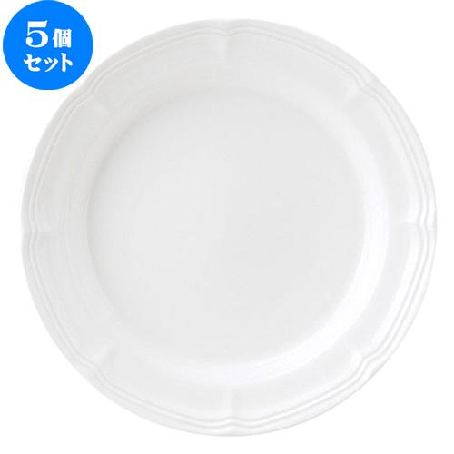 5個セット ☆ 大皿 ☆ ラフィネ 28.5cm リムプレート [ D 28.7 x H 3.5cm ] 【 飲食店 レストラン ホテル カフェ 洋食器 業務用 白 ホワイト 】