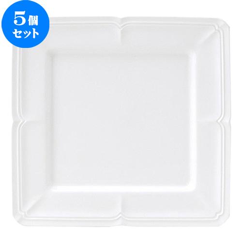 5個セット☆ 角皿 ☆ ラフィネ 25cm スクエアープレート [ D 25 x H 2.1cm ] 【 飲食店 レストラン ホテル カフェ 洋食器 業務用 白 ホワイト 】