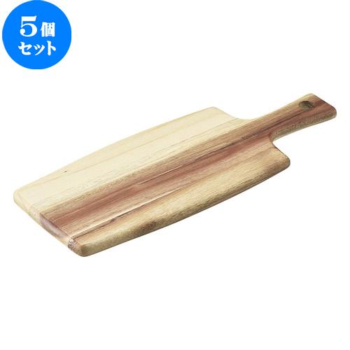 5個セット35cmロングボード [ L 36 x S 14 x H 1.6cm ] 【 カッティングボード 】 | 飲食店 レストラン ホテル カフェ 洋食器 業務用
