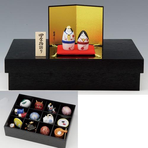 置物 松花堂四季飾り(磁器)木箱 [箱7.3x30.7x23.5cm] 【縁起物 かわいい 置物】