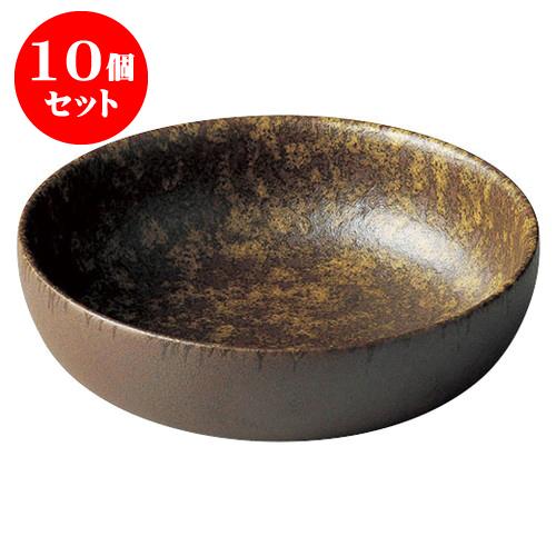 10個セット 慧喜 15cm鉄鉢 [D15.1 X H4.8cm]  【洋食器 モダン レストラン ウェディング バー カフェ 飲食店 業務用】