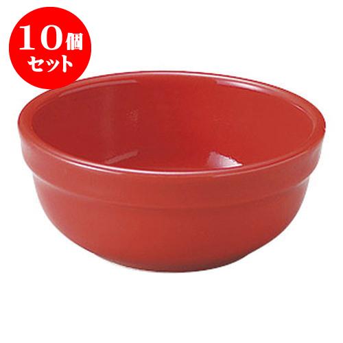 10個セット グランデ ホムラ 3 1/2インチボール(Homura) [D9.5 X H4cm] | ボウル ボール 鉢 はち 人気 おすすめ 食器 洋食器 業務用 飲食店 カフェ うつわ 器 おしゃれ かわいい ギフト プレゼント 引き出物 誕生日 贈り物 贈答品