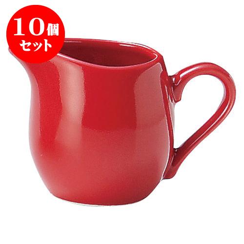 10個セット グランデ ホムラ クリーマー(Homura) [L9.1 X S5.7 X H6.2cm 95cc]  【洋食器 モダン レストラン ウェディング バー カフェ 飲食店 業務用】