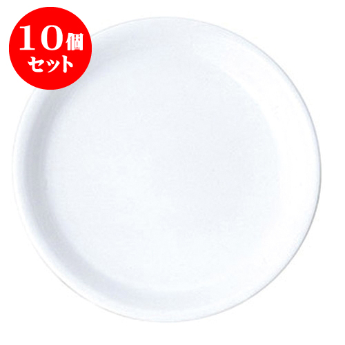 10個セット 給食食器 大皿 [D21.7 x H2.9cm] | 中皿 サラダ パスタ 取り皿 プレート 人気 おすすめ 食器 洋食器 業務用 飲食店 カフェ うつわ 器 おしゃれ かわいい ギフト プレゼント 引き出物 誕生日 贈り物 贈答品