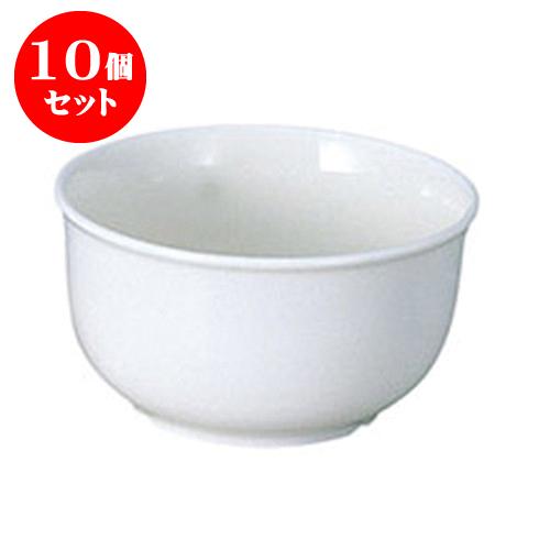 10個セット 給食食器 汁碗 [D12.3 X H6cm] | スープ碗 スープ スープマグ 汁椀 人気 おすすめ 食器 洋食器 業務用 飲食店 カフェ うつわ 器 おしゃれ かわいい ギフト プレゼント 引き出物 誕生日 贈り物 贈答品