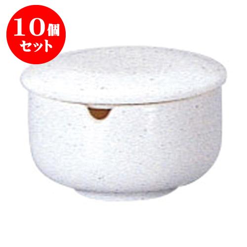 10個セット シーヌ カラシ入 [D6.4 X H4.3cm]  【洋食器 モダン レストラン ウェディング バー カフェ 飲食店 業務用】