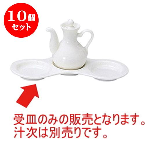 10個セット シーヌ カスタートレー [L21.4 X S8.1 X H1.5cm]  【洋食器 モダン レストラン ウェディング バー カフェ 飲食店 業務用】