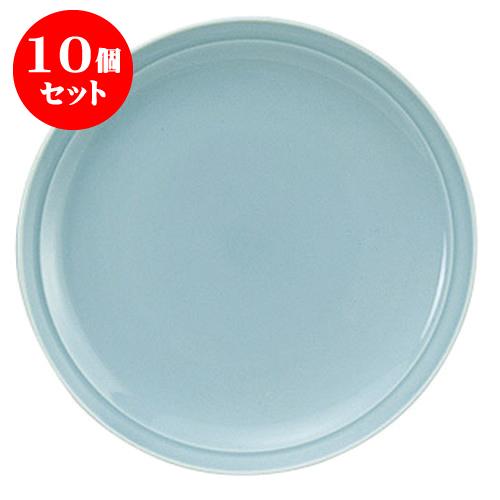 10個セット 青磁中華 尺.2皿 [D37.6 X H4.7cm] | 大皿 プレート ビック パーティ 人気 おすすめ 食器 洋食器 業務用 飲食店 カフェ うつわ 器 おしゃれ かわいい ギフト プレゼント 引き出物 誕生日 贈り物 贈答品