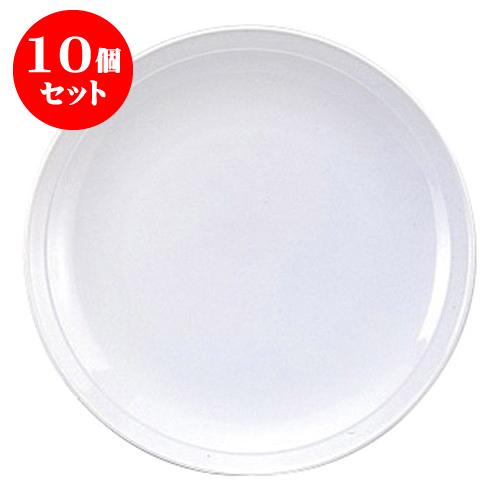 10個セット 白中華 尺.2皿 [D37.7 X H4.6cm] | 大皿 プレート ビック パーティ 人気 おすすめ 食器 洋食器 業務用 飲食店 カフェ うつわ 器 おしゃれ かわいい ギフト プレゼント 引き出物 誕生日 贈り物 贈答品