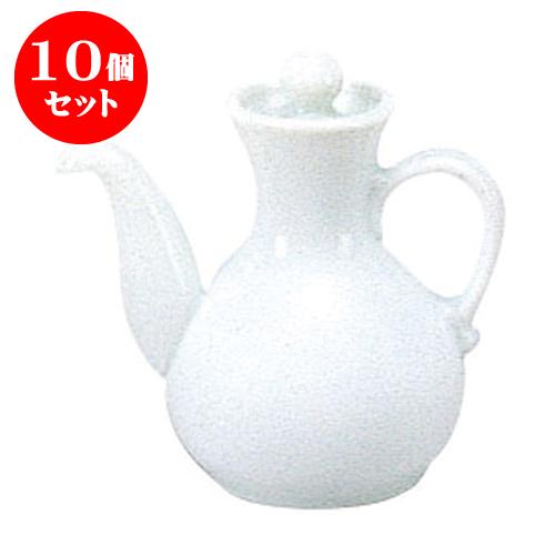 10個セット 白中華 カスター [L8.9 X S6.5 X H9.9cm 100cc]  【洋食器 モダン レストラン ウェディング バー カフェ 飲食店 業務用】