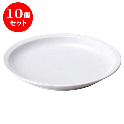 10個セット トリノ 白 28cmカレー皿 [D28.1 X H3.5cm] | 大皿 プレート ビック パーティ 人気 おすすめ 食器 洋食器 業務用 飲食店 カフェ うつわ 器 おしゃれ かわいい ギフト プレゼント 引き出物 誕生日 贈り物 贈答品