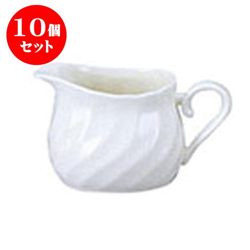 10個セット ニューウェーブ クリーマー [L11.3 X S7.5 X H6.8 X 180cc]  【洋食器 モダン レストラン ウェディング バー カフェ 飲食店 業務用】