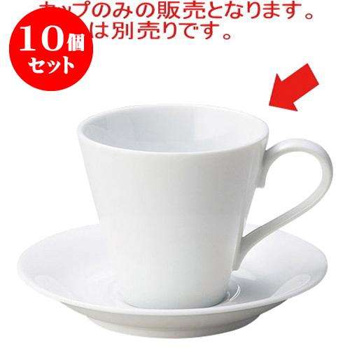 10個セット ノーブルホワイト マグカップ [L13.1 X S9.9 X H9.3cm 350cc] | マグ マグカップ コーヒー 紅茶 ティー 人気 おすすめ 食器 洋食器 業務用 飲食店 カフェ うつわ 器 おしゃれ かわいい ギフト プレゼント 引き出物 誕生日 贈り物 贈答品