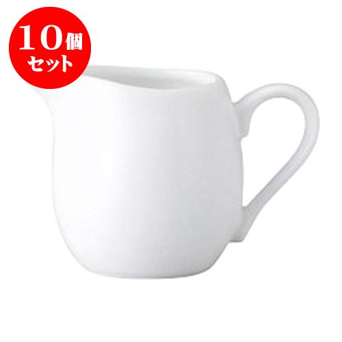 10個セット ノーブルホワイト クリーマー [L9.1 X S5.8 X H6.3cm 105cc]  【洋食器 モダン レストラン ウェディング バー カフェ 飲食店 業務用】