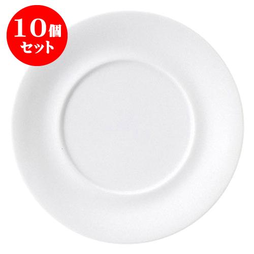 10個セット マルシェ 10インチディナー [D25.7 X H2.8cm] | 大皿 プレート ビック パーティ 人気 おすすめ 食器 洋食器 業務用 飲食店 カフェ うつわ 器 おしゃれ かわいい ギフト プレゼント 引き出物 誕生日 贈り物 贈答品