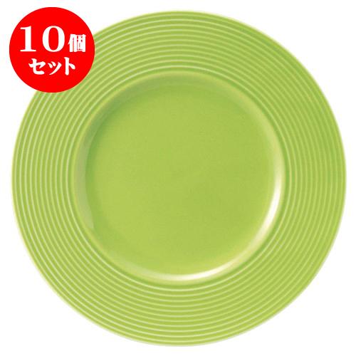 10個セット リベラ 30cmチョップ(Hiwa) [D30.5 X H2.7cm]   大皿 プレート ビック パーティ 人気 おすすめ 食器 洋食器 業務用 飲食店 カフェ うつわ 器 おしゃれ かわいい ギフト プレゼント 引き出物 誕生日 贈り物 贈答品