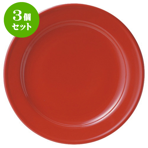 3個セット グランデ ホムラ リム型 12インチチョップ(Homura) [D31 X H3.5cm]   大皿 プレート ビック パーティ 人気 おすすめ 食器 洋食器 業務用 飲食店 カフェ うつわ 器 おしゃれ かわいい ギフト プレゼント 引き出物 誕生日 贈り物 贈答品