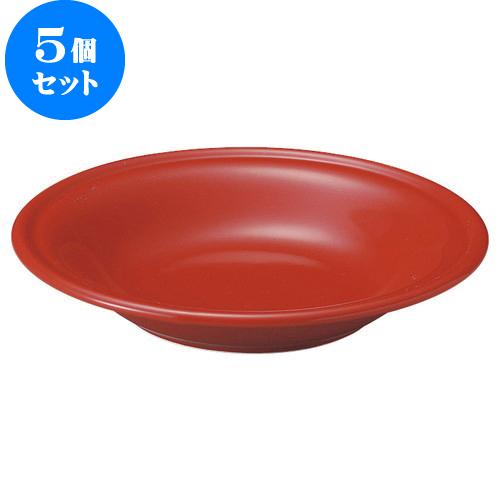 5個セット グランデ ホムラ 9インチスープ(Homura) [D23 x H4cm]   中皿 サラダ パスタ 取り皿 プレート 人気 おすすめ 食器 洋食器 業務用 飲食店 カフェ うつわ 器 おしゃれ かわいい ギフト プレゼント 引き出物 誕生日 贈り物 贈答品
