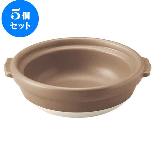5個セット 健康鍋 6.0鍋(身)(茶) [L18.6 X S16.6 X H5.7cm]  【洋食器 モダン レストラン ウェディング バー カフェ 飲食店 業務用】