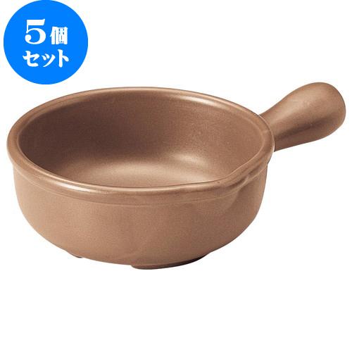 5個セット 健康鍋 フォンデュ(小)(茶) [L22 X S15.5 X H6.1cm]  【洋食器 モダン レストラン ウェディング バー カフェ 飲食店 業務用】